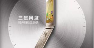 Samsung-Flip-Phone-foto-0