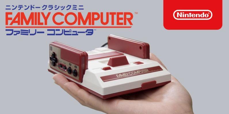 famicon_mini-Nintendo-2