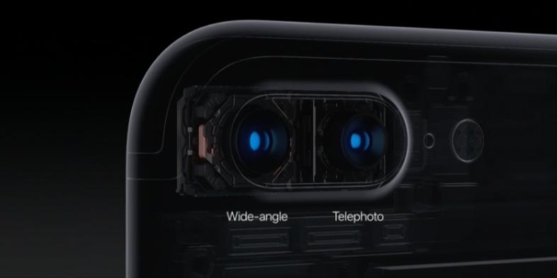 iphone-foto-3D-LG