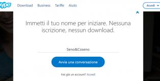 usare-Skype-senza-account-registrazione
