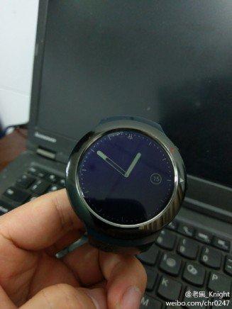 HTC-Halfbeak-0