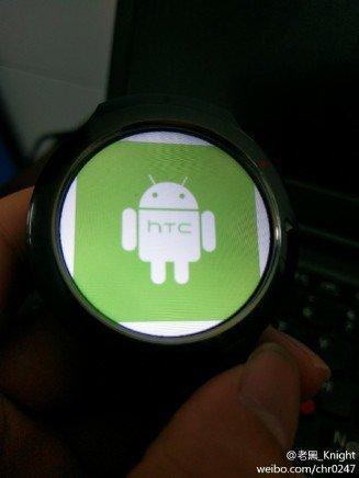 HTC-Halfbeak-3