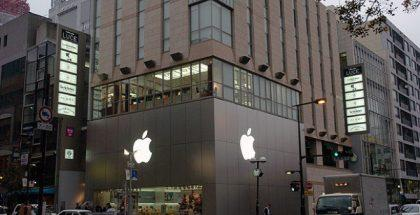 apple-store-corea-del-sud