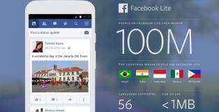 facebook-lite