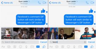 facebook-pulsante-gif